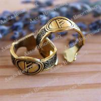 Кольцо с руной Феху