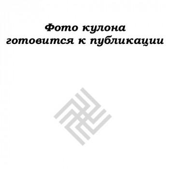 Оберег Чертог Вепря (20 сентября - 10 октября)