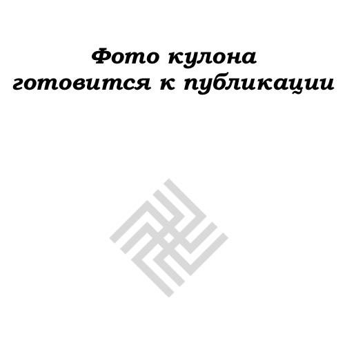 Чертог Вепря (20 сентября - 10 октября)
