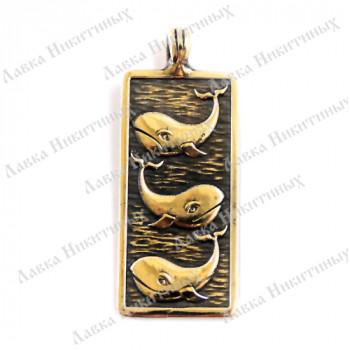 Кулон Три кита