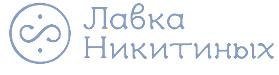 Лавка Никитиных - семейная мастерская
