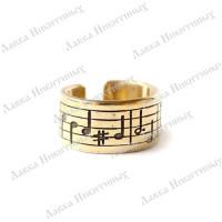 Кольцо с нотами